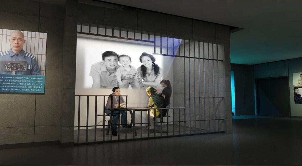 防城港廉政教育raybet下载(策划+设计+施工)