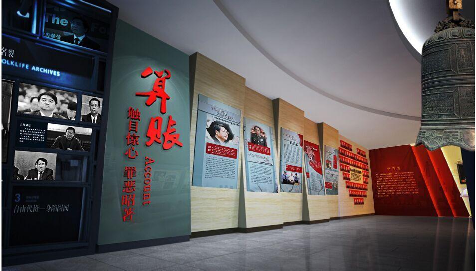 广西防城港国税廉政教育基地 (策划+设计+施工)