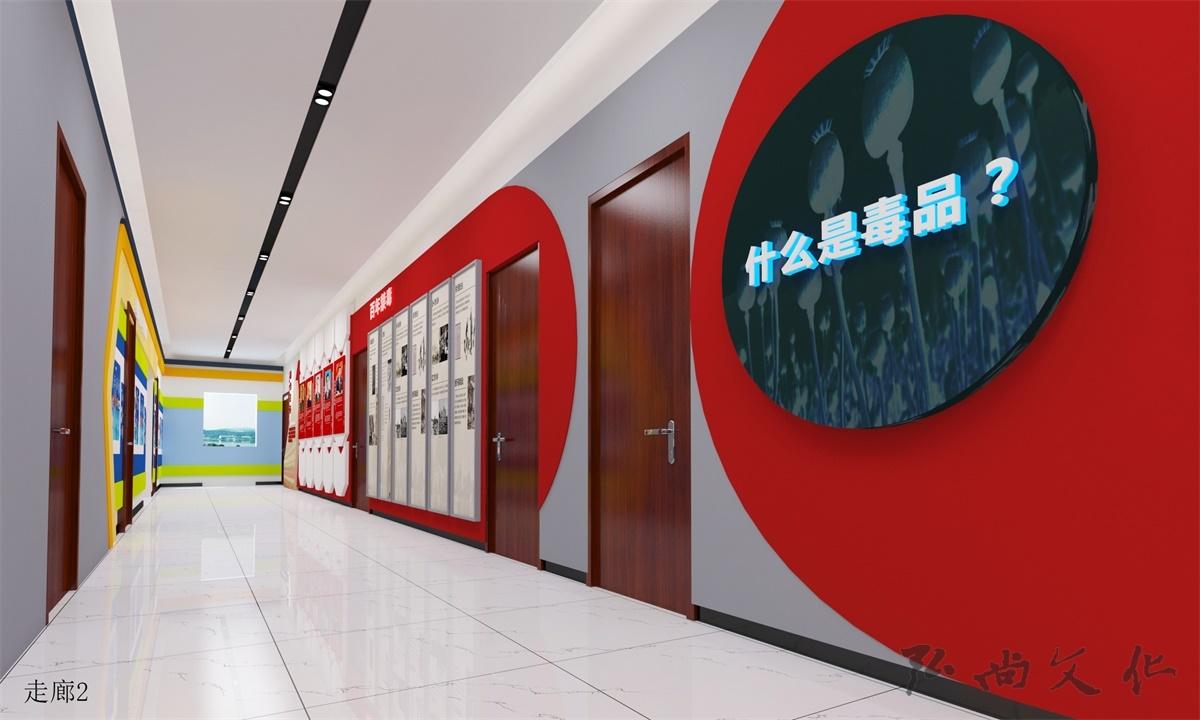 杨柳社区戒毒康复中心(策划+设计+施工)