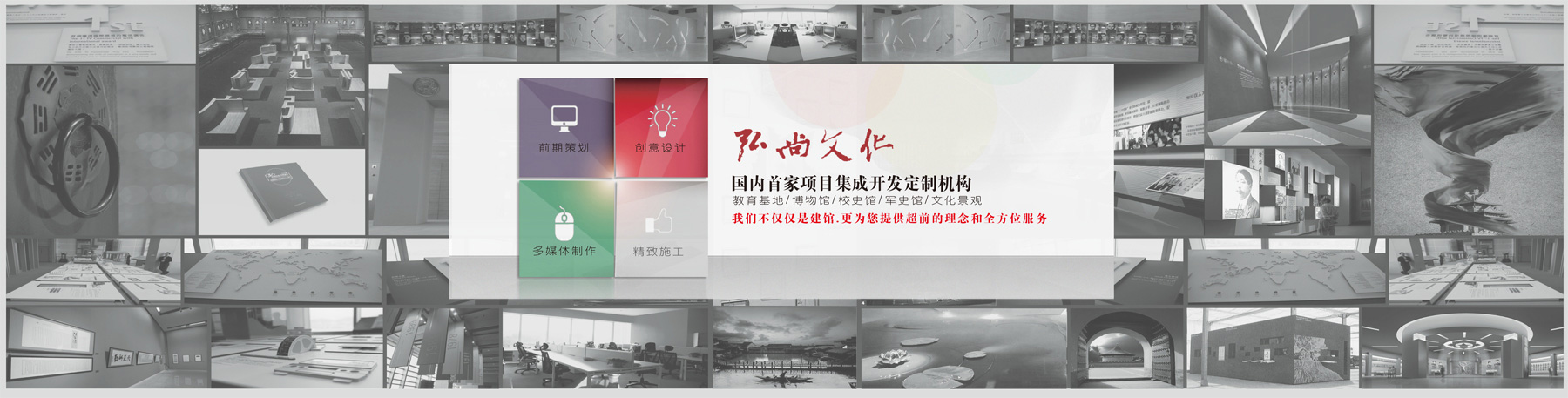 bob官方文化